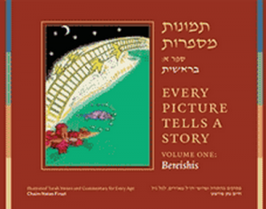 Every Picture Tells a Story, Volume One: Bereishis by Chaim Natan Firszt