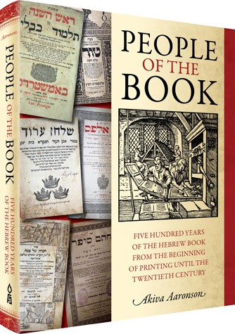 500 Years in the Making: People of the Book by Akiva Aaronson