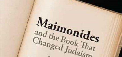"""Maimonides and the Book That Changed Judaism: Secrets of """"The Guide for the Perplexed"""" by Micah Goodman"""