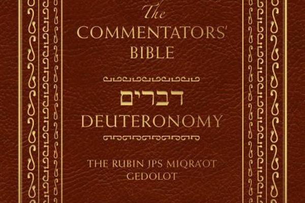 The Commentators' Bible: Deuteronomy