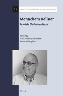 Menachem Kellner: Jewish Universalism