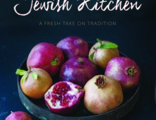 The Seasonal Jewish Kitchen: A Fresh Take on Tradition by Amelia Saltsman