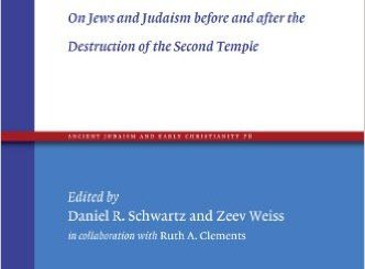 Was 70 CE a Watershed in Jewish History?