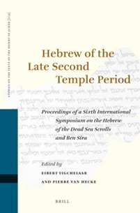 Hebrew of the Late Second Temple Period