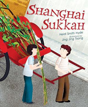 Shanghai Sukkah by Heidi Smith Hyde