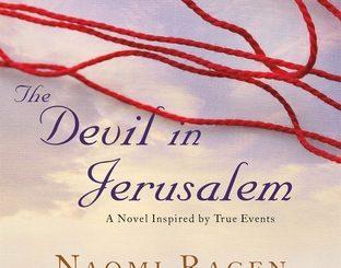 The Devil in Jerusalem by Naomi Ragen