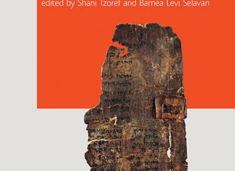 Exploring the Dead Sea Scrolls; Archaeology and Literature of the Qumran Caves
