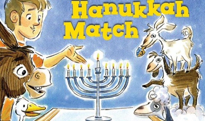 Farmer Kobi's Hanukkah Match by Rabbi Ron Isaacs and Karen Rostoker-Gruber