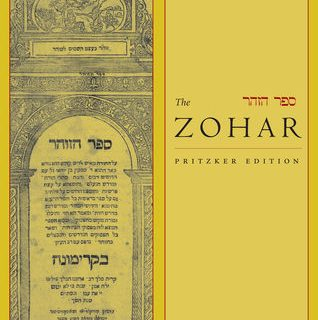 The Zohar Pritzker Edition, Volume Nine by Daniel C. Matt