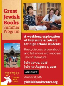 http://www.yiddishbookcenter.org/great-jewish-books