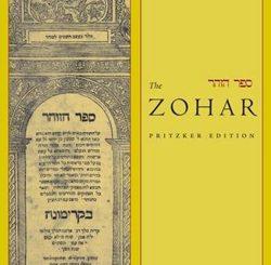The Zohar Pritzker Edition, Volume Eleven by Daniel C. Matt