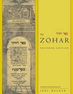 The Zohar Pritzker Edition, Volume Eleven by Daniel C. Matt