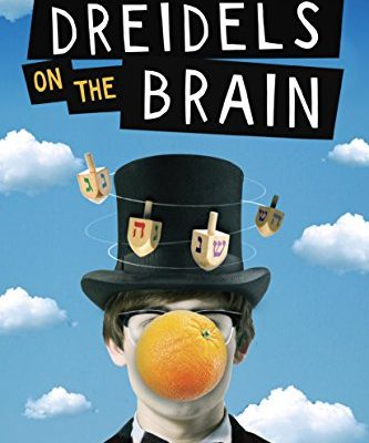 New Podcast: Dreidels on the Brain by Joel Ben Izzy