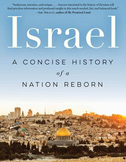 Israel: A Concise History of a Nation Reborn by Daniel Gordis