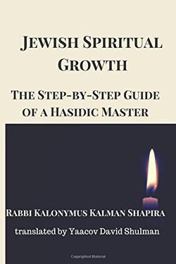 Jewish Spiritual Growth by Rabbi Kalonymus Kalman Shapira