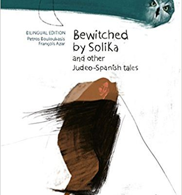 Bewitched by Solika and Other Judeo-Spanish Tales by François Azar