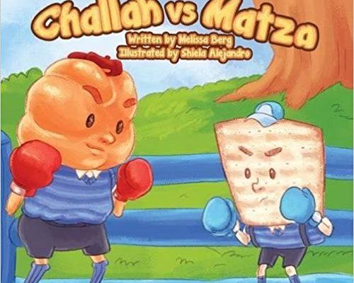 Challah vs. Matza by Melissa Berg