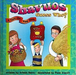Shavuos Guess Who? by Arielle Stern