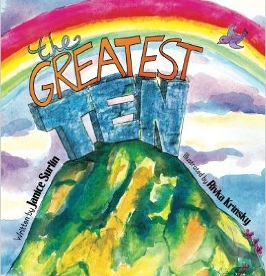 The Greatest Ten by Janice Surlin