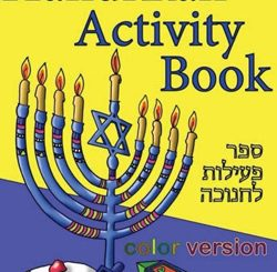 Hanukkah Activity Book by Alex Man