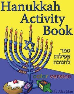 Hanukkah Activity Book by Alex Man