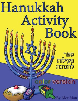 Cover for Hanukkah Activity Book by Alex Man