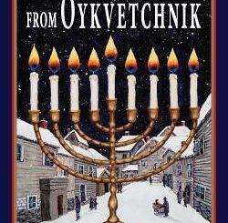Chanukah Tales from Oykvetchnik by Scott Hilton Davis