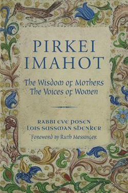 Cover for Podcast: Pirkei Imahot & Graphic Novel Pirkei Avot