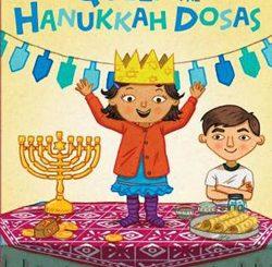 Queen of the Hanukkah Dosas by Pamela Ehrenberg