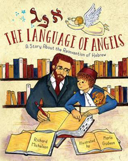 The Language of Angels: A Story About the Reinvention of Hebrew by Richard Michelson