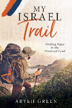 My Israel Trail by Aryeh Green
