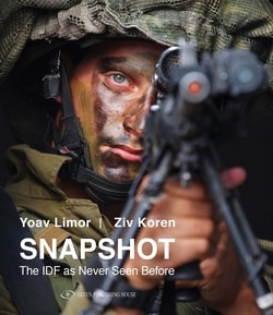 Snapshot: The IDF as Never Seen Before by Yoav Limor; Ziv Koren