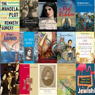 Covers of books added to jewishbookworld.org in August 2018
