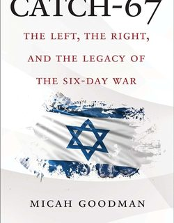 Catch-67: The Left, the Right, and the Legacy of the Six-Day War by Micah Goodman