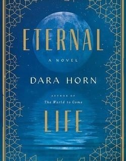 Eternal Life by Dara Horn