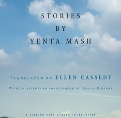 On the Landing: Stories by Yenta Mash