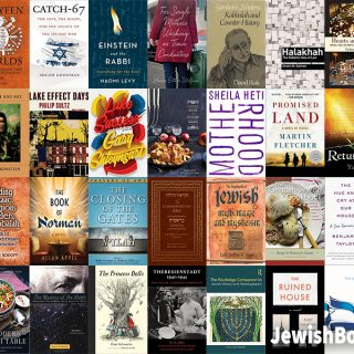 Covers of books added to jewishbookworld.org in September 2018