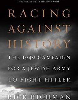 Racing Against History by Rick Richman