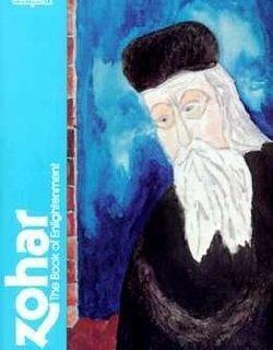 Zohar: The Book of Enlightenment by Daniel Chanan Matt and Arthur Green