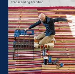 Artisans of Israel: Transcending Tradition by Lynn Holstein