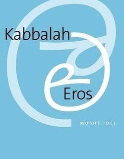 Kabbalah and Eros by Moshe Idel