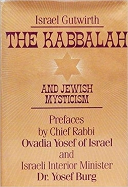 The Kabbalah and Jewish Mysticism by Israel Gutwirth
