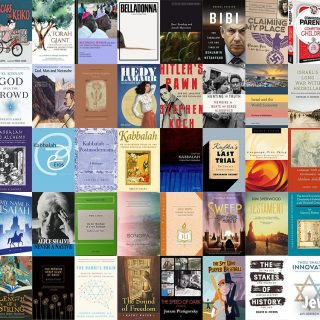 Covers of books posted in January 2019 on jewishbookworld.org