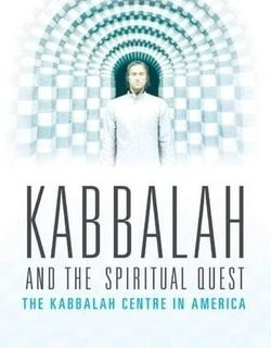 Kabbalah and the Spiritual Quest: The Kabbalah Centre in America by Jody Myers