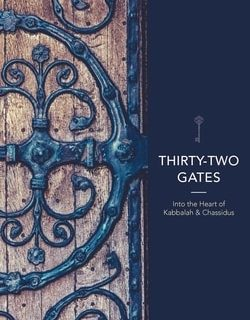Thirty-Two Gates: Into the Heart of Kabbalah and Chassidus by Dovber Pinson