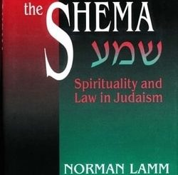 The Shema: Spirituality and Law in Judaism by Dr. Norman Lamm