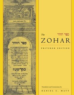 The Zohar Pritzker Edition, Volume One by Daniel C. Matt