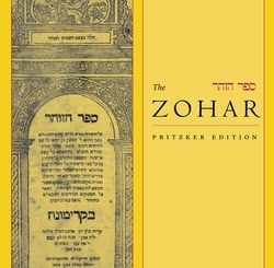 The Zohar Pritzker Edition, Volume Seven by Daniel C. Matt