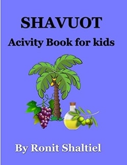 Shavuot Activity Book for kids: Coloring pages and hidden words game by Ronit Tal Shaltiel