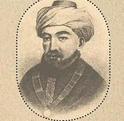 The Biblical Maimonides (Exodus): The Writings of Moses Maimonides Arranged According to Torah Verses by Alec Goldstein